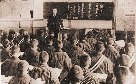 戦時中授業