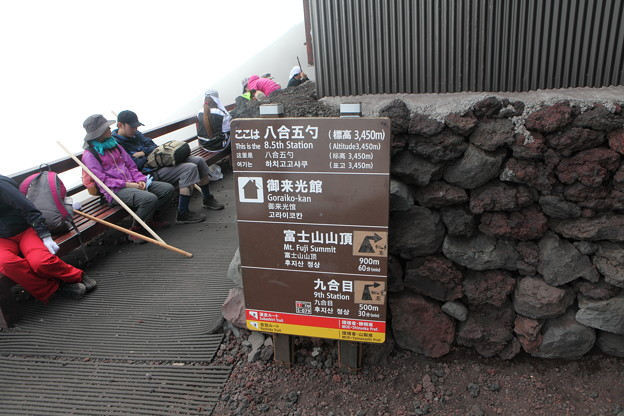 IMG_3960富士山