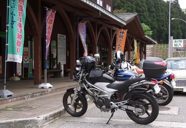 Photos: 道の駅 細入