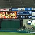Photos: 前半戦で 勝敗は 決まったっちゃ=^^=♪