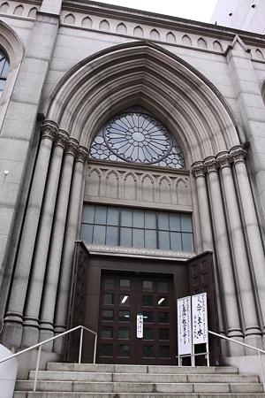 横浜指路教会(2)