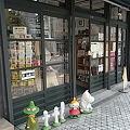 Photos: ムーミン谷の店