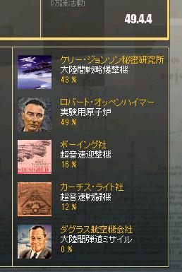 http://art36.photozou.jp/pub/915/669915/photo/42945534_org.png