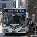 Photos: 京都市交通局ブルーリボンシティ