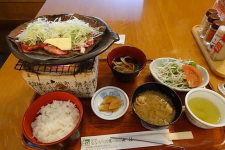 飛騨牛朴葉味噌焼肉御膳(道の駅・ななもり清見【岐阜】)
