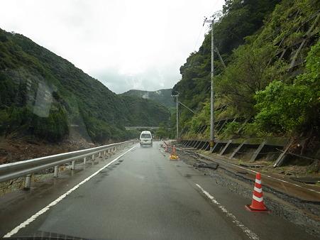 和歌山r26の1