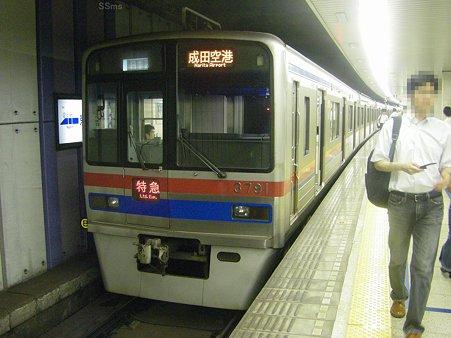o100717-06