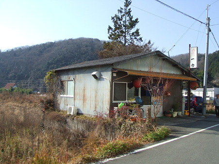 2010_12190037