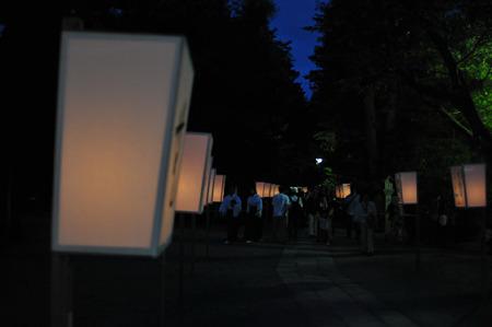 ぼんぼり祭り2010 03